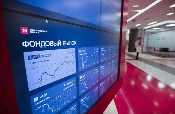 Фондовые торги вРФоткрылись вминусе