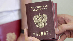 ВРоссии запретили ретушировать фотографии дляпаспортов