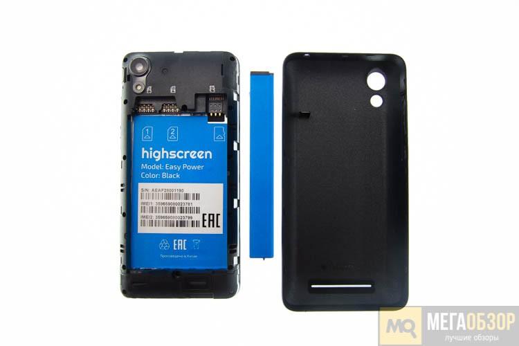 Смартфон highscreen купить на алиэкспресс