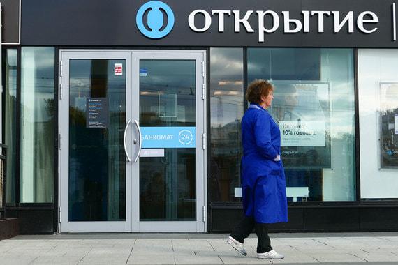 «ФКОткрытие» оказался держателем ещедвух выпусков дефолтных облигаций