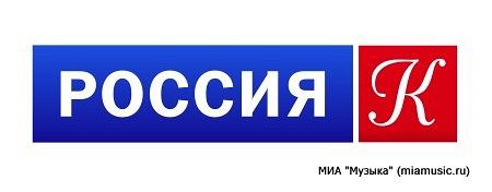 Телеканал Россия Культура объявил о5-омюбилейном сезоне Большой оперы