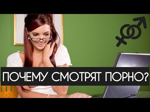 Форум о секс знакомствах в интернете