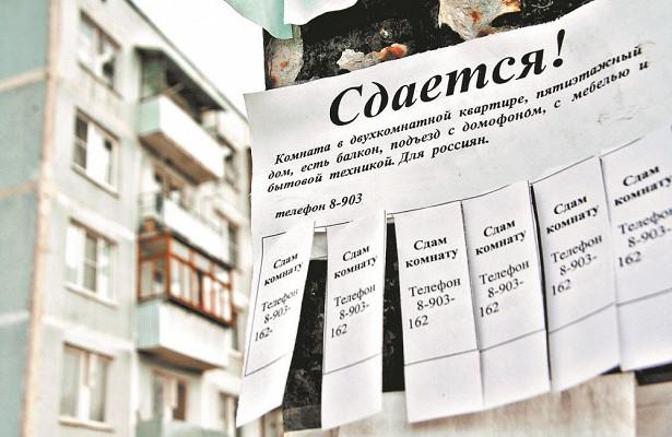 Минстрой предложил ужесточить контроль заарендой жилья