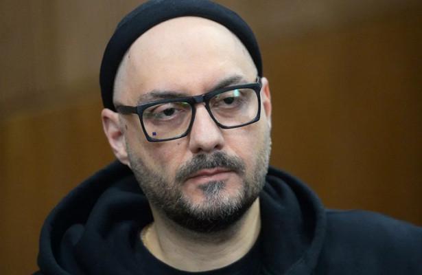 Судрассмотрел жалобу поделу Серебренникова