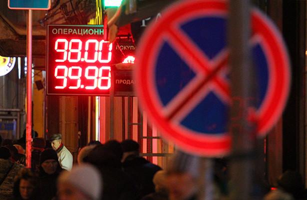 «100первых дней» решат судьбу доллара