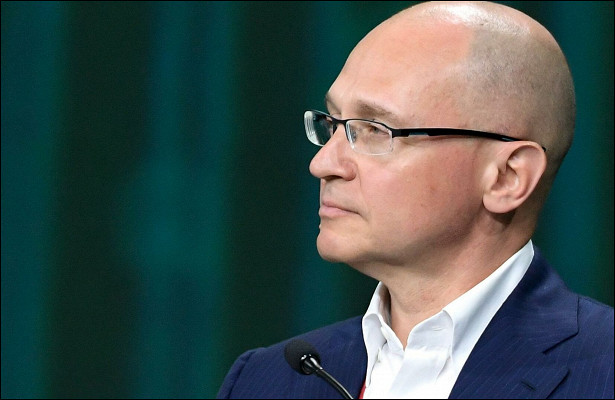 Кириенко объявил оначале Конкурса политологов