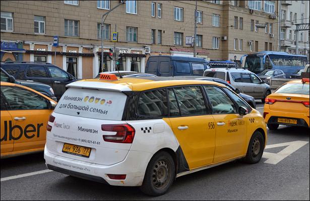 «Ведомости»: столичные власти обяжут агрегаторы такси итаксопарки делится данными оводителях