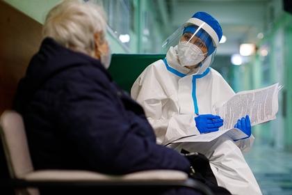 Стали известны цифры России напике покоронавирусу
