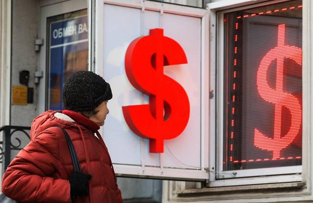Доллар подорожал до73,46рубля