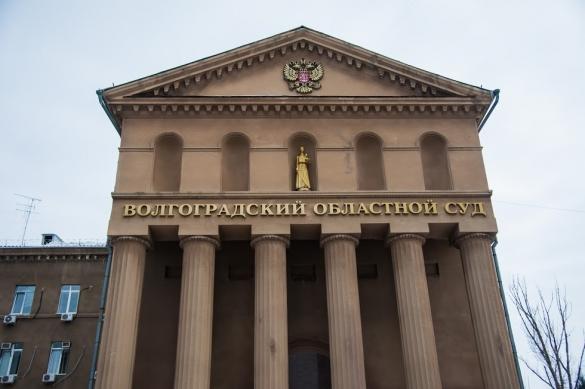 СудвВолгограде вновь рассмотрит дело онедостроенном доме «Атлант»