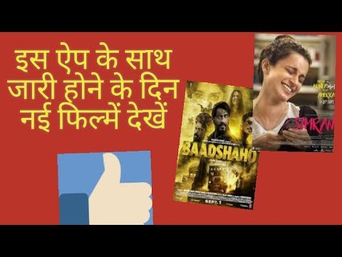 Download The Latest Hindi Songs From New Bollywood