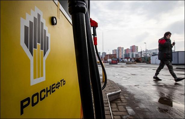 Акции «Роснефти» достигли исторического максимума
