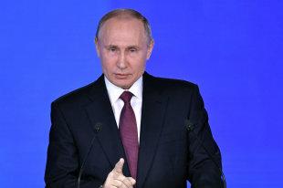 Путин: Наша цель— сделать страну яркой, устремленной вбудущее