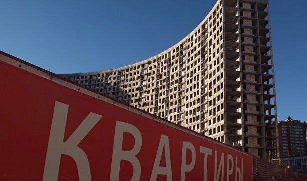 Эксперт счел реальным взять ипотеку вМоскве присредней зарплате