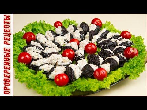 Рецепты быстрых и вкусных блюд на праздничный стол с фото