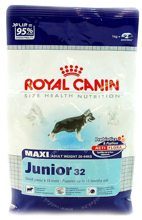 Корм royal canin пекинес