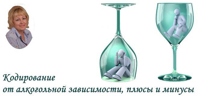 Алкоголизм доктор шушкевич