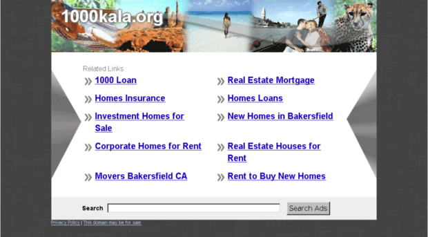 Bakersfield home loan rates