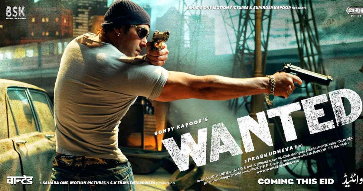 Wanted Full Movie Download Free HD - FOU MOVIES