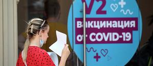 Более одного миллиона россиян привились вакциной «ЭпиВакКорона»