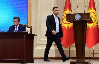ВКиргизии определился новый состав кабмина