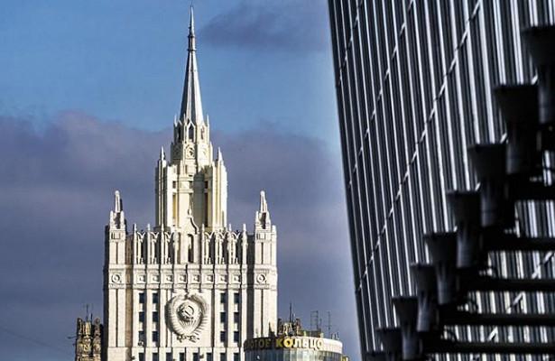 КакРоссия накажет Латвию зарепрессии русских?