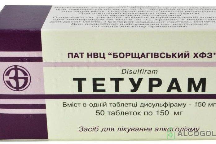 Здоровье таблетки от алкоголизма