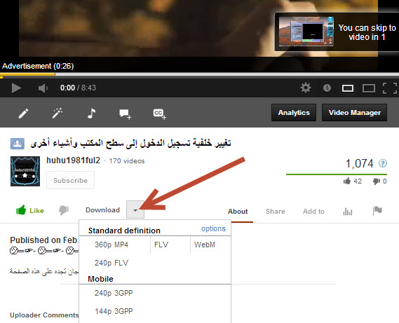 Youtube Downloader HD - Free Youtube Video Downloader