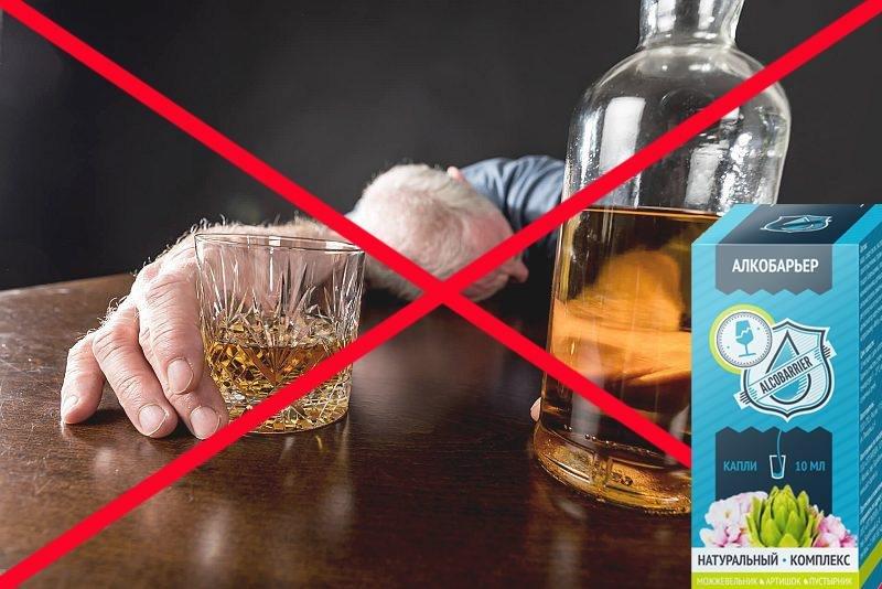 Как лечить алкоголизм в минске