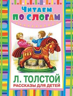 игры для детей онлайн май литл пони