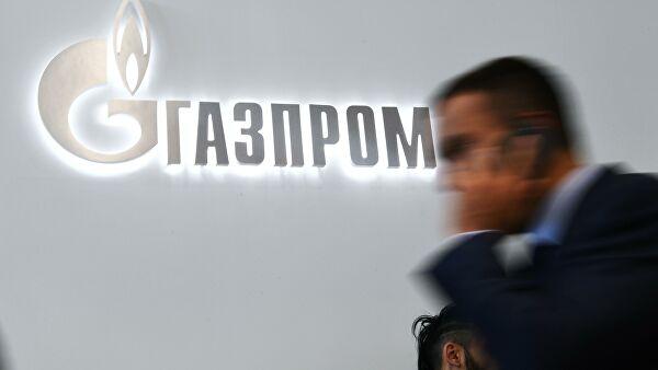 Доходы членов правления «Газпрома» выросли