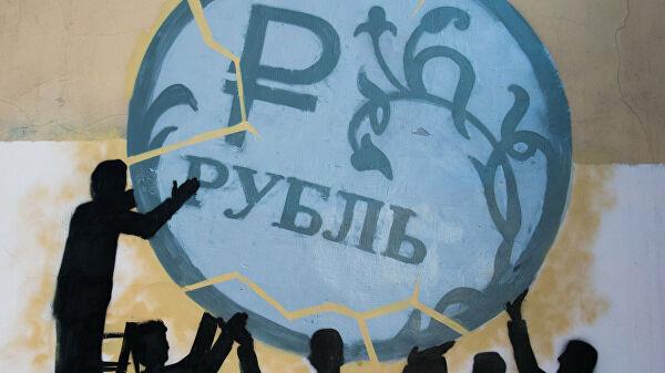 Эксперт допустил укрепление рубля ниже 73задоллар