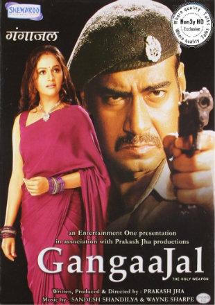 Jai Gangaajal (2016) Bollywood Hindi Movie MP3 Songs