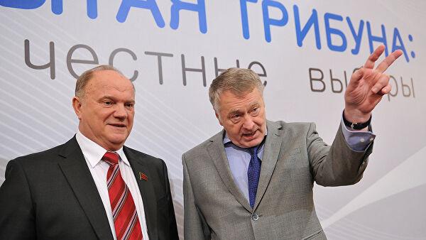 Политолог спрогнозировал последние выборы дляЖириновского иЗюганова