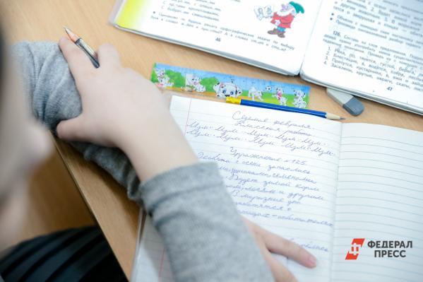 Школьники Алтая могут перейти надистант впервые месяцы 2021 года