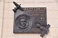 Директор зеленоградской Детской художественной школы №9посетил Донбасс