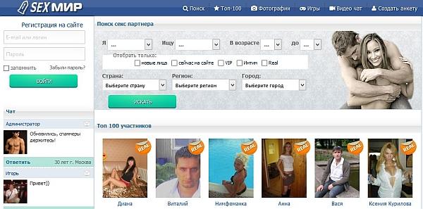 Сайт знакомств мамба партнерская программа