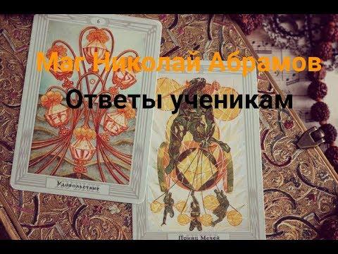 Приворот кладбищенский - Черный Маг Василий Сатор