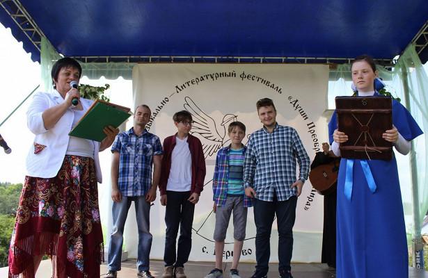 Почётным гостем фестиваля «Души преображенья лира» стал Олег Лагуткин