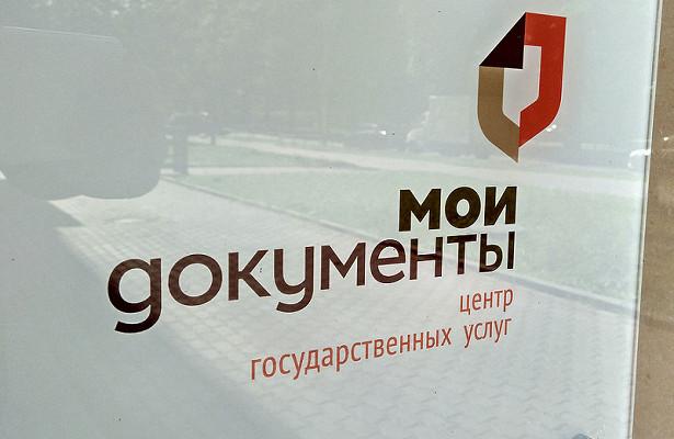 Россияне получат единый идентификатор к2019 году