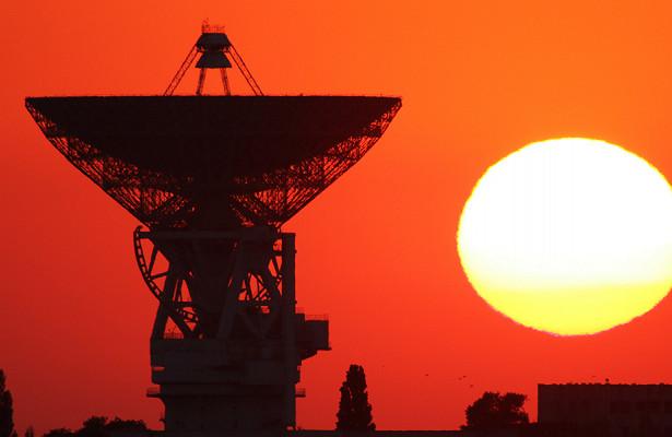 ВКрыму былзафиксирован сигнал изкосмоса