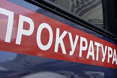ВКрыму завели дело пофакту ложного сообщения оподготовке теракта