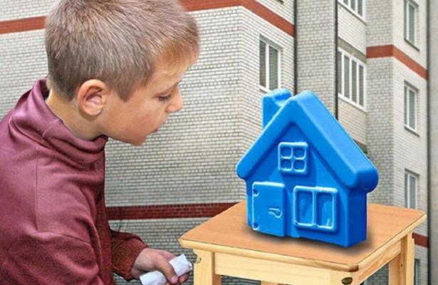 Почти тысяча детей-сирот стоят вочереди нажилье вПетрозаводске