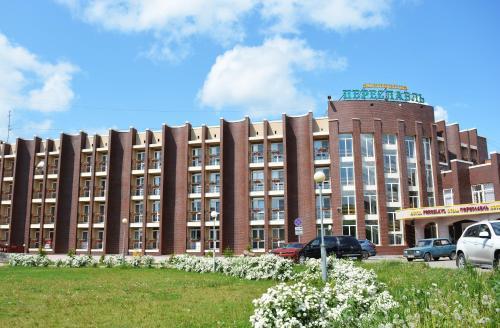 переславль залесский гостиницы цены