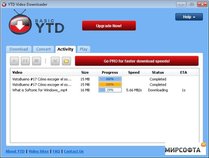 Online WMV video converter