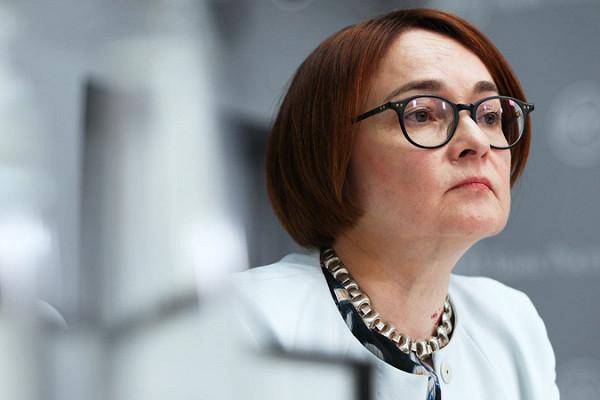 Банк России сохранил ставку в4,25%