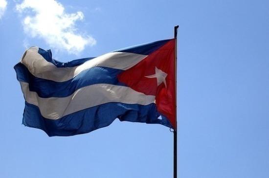 Совет ЕЭКодобрил предоставление Кубе статуса наблюдателя вЕАЭС
