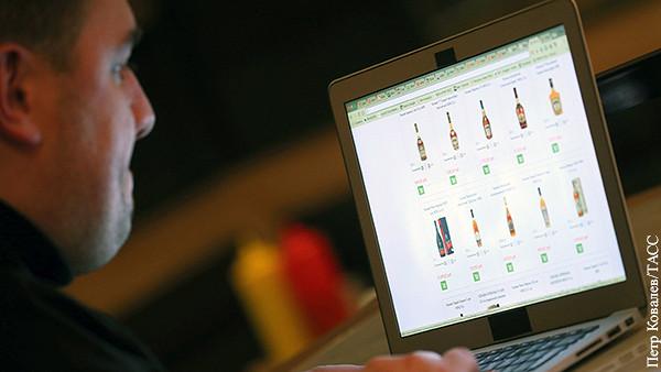 Эксперт поддержал легализацию продажи алкоголя винтернете