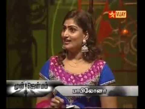 Jenmam X Vijay Tv Serial Video - minikeywordcom