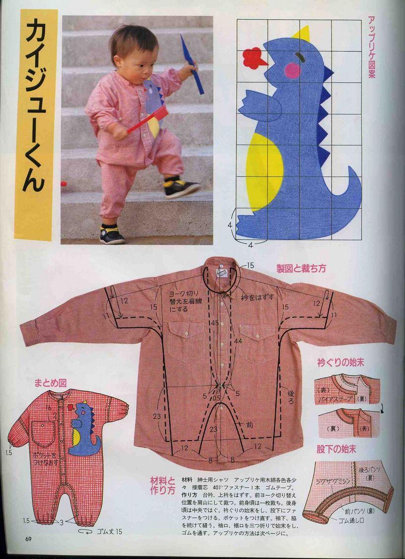 Женская одежда vilenna - kloomba com